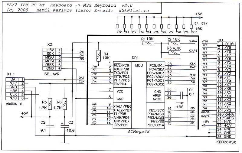 Клавиатура ps 2 схема фото 651